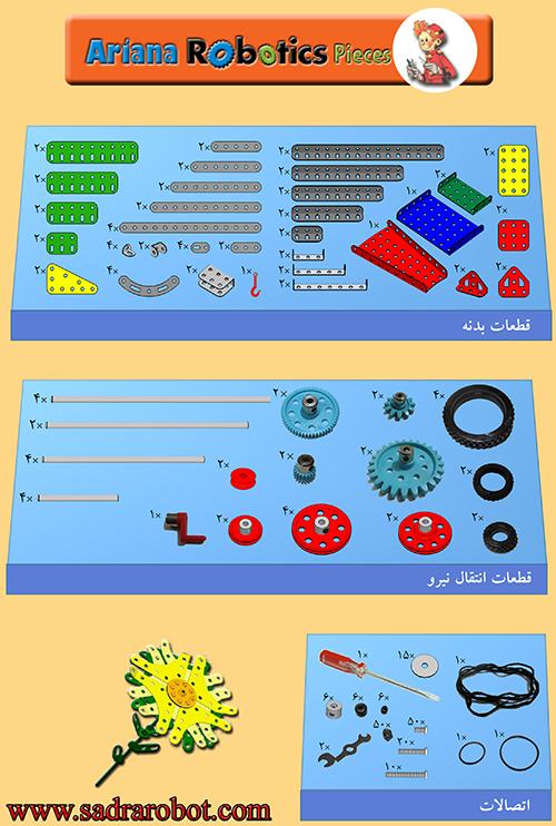 ۰۰۱_Tools (1)